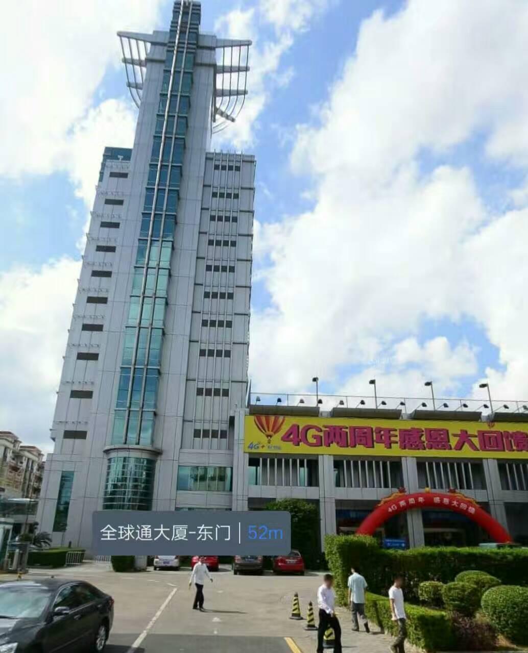 中山全球通大厦营业厅大理石打蜡翻新案例