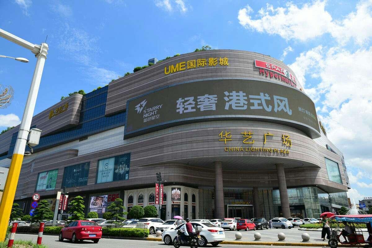 中山艺灯饰广场商业楼宇开荒清洁案例