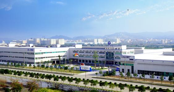 广东香山衡器集团保洁服务案例