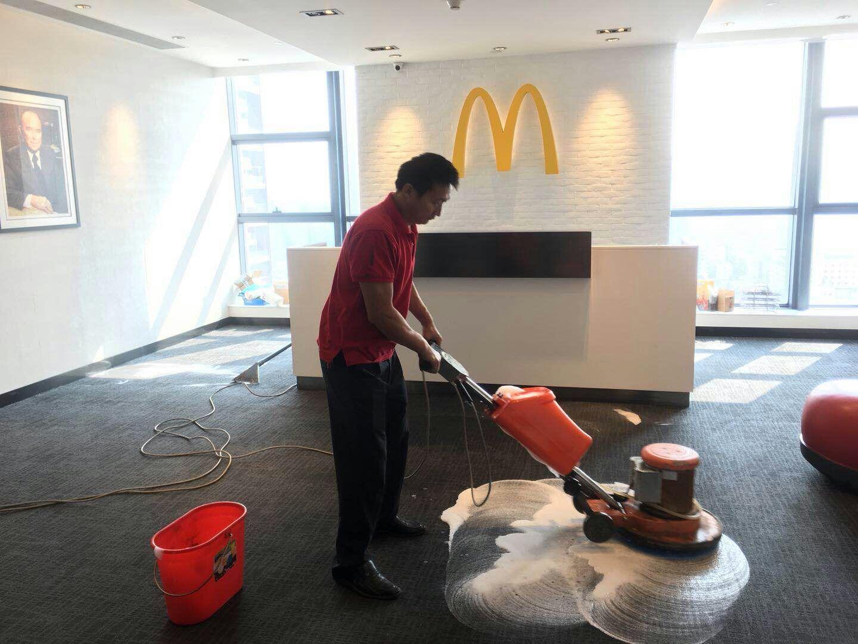 麦当劳中山公司地毯清洁案例