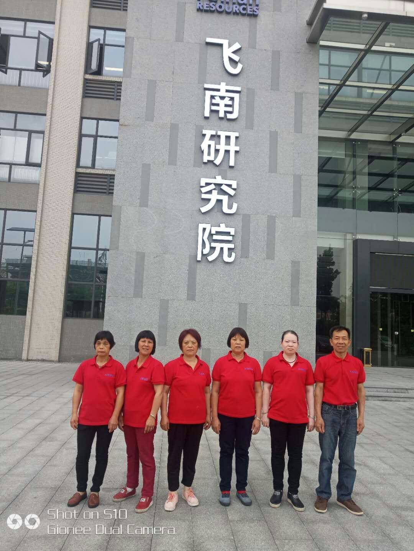 佛山飞南研究院写字楼保洁服务案例