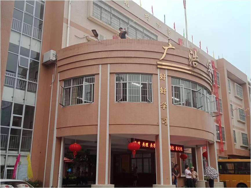 广浩学校外墙清洗服务案例