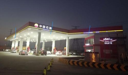 中石油中山和江门连锁油站案例