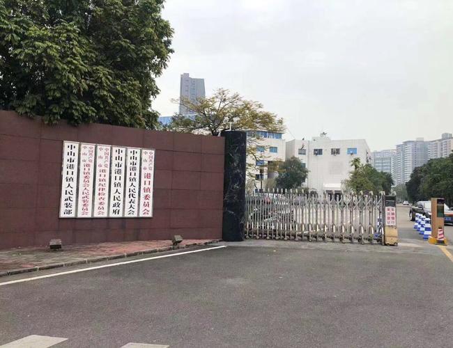 港口镇府外墙1