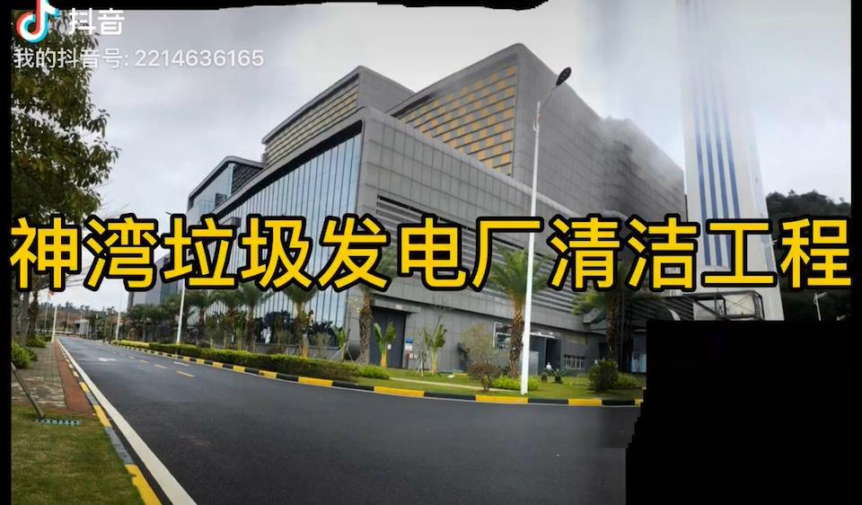 神湾发电厂洗外墙案例