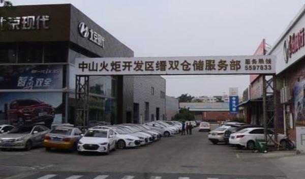 中山缙双仓储仓案例