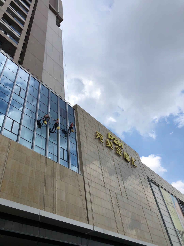 中山金鹰广场公寓案例