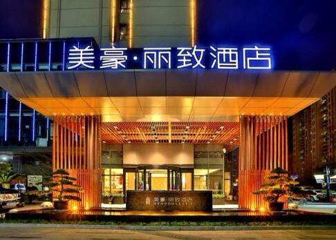 珠海美豪丽致酒店案例